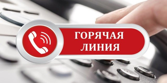 Роспотребнадзор Ненецкого округа открыл горячую линию по профилактике гриппа и ОРВИ