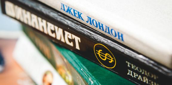 Медицинские книжки Ожерелье западный округ
