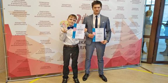 Юный саксофонист из Ненецкого округа стал лауреатом конкурса исполнителей в Архангельске
