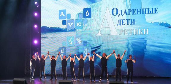 В пятницу откроется III Фестиваль «Одаренные дети Арктики»